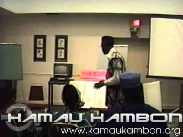 Dr. Kamau Kambon european system of white supremacy: 4-17-1993 ABpsi at St Aug