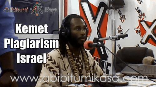 kemet plagiarism israel
